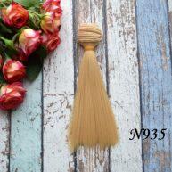 Волосы для кукол прямые N935
