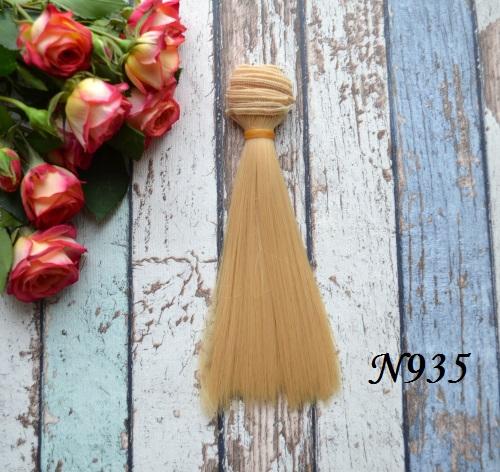 Волосы для кукол прямые N935 • VN935 15