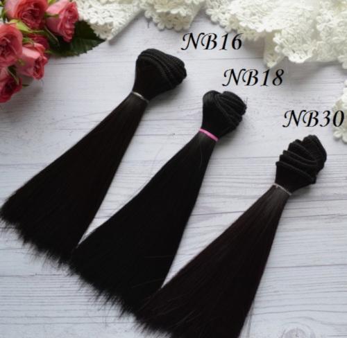 Волосы для кукол прямые NB16 • VNB16 1