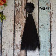 Волосы для кукол прямые NB16