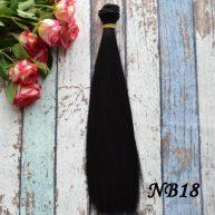 Волосы для кукол прямые NB18