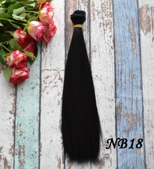 Волосы для кукол прямые NB18 • VNB18 25