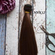 Волосы для кукол прямые NHK12