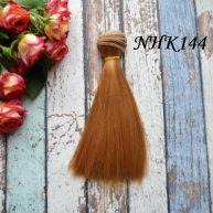 Волосы для кукол прямые NHK144B