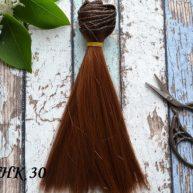 Волосы для кукол прямые NHK30