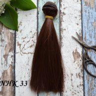 Волосы для кукол прямые NHK33