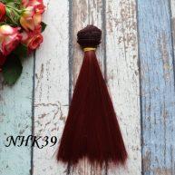 Волосы для кукол прямые NHK39