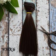 Волосы для кукол прямые NHK6