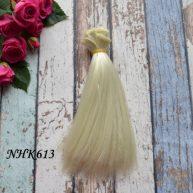 Волосы для кукол прямые NHK613