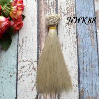 Искусственные волосы для кукол прямые NHK88