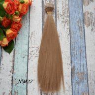 Волосы для кукол прямые NM27