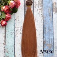 Волосы для кукол прямые NM30