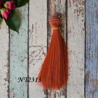 Волосы для кукол прямые NT2313