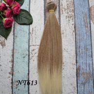 Волосы для кукол прямые NT613