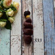 Волосы для кукол  S33