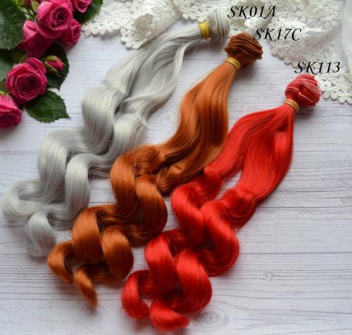 Волосы для кукол SK17C • VSK01A 1