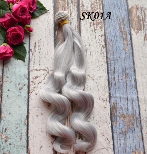 Волосы для кукол SK01А • VSK01A 25