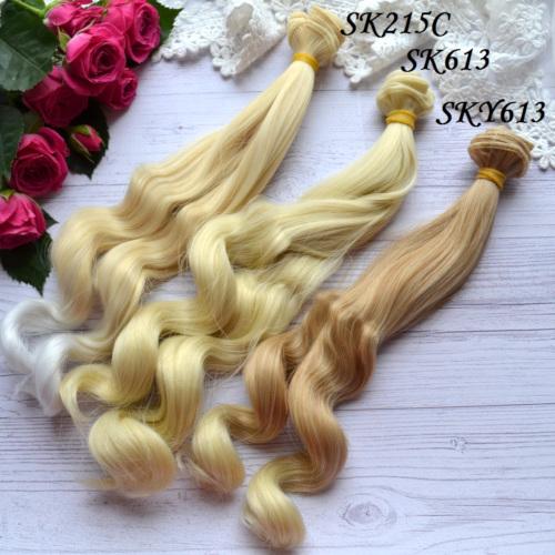 Волосы для кукол SK613 • VSK215C 1