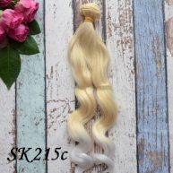 Волосы для кукол SK215C