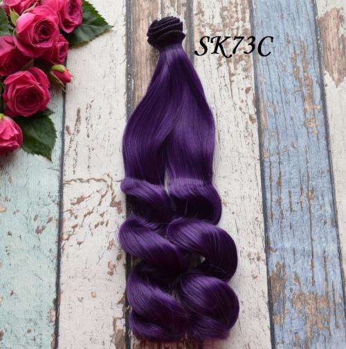 Волосы для кукол SK73C • VSK73C 25
