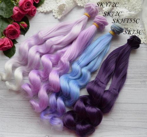 Волосы для кукол SK73C • VSKY72C 1