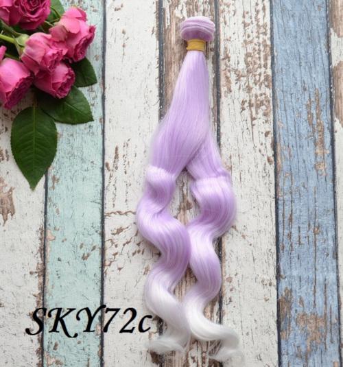 Волосы для кукол  SKY72C • VSKY72C 25