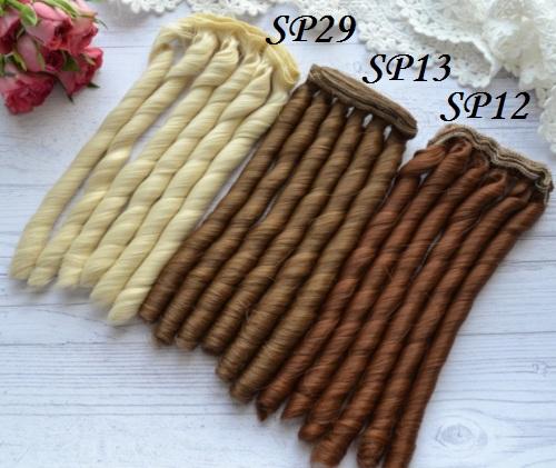 Волосы для кукол спиральки SP12 • VSP29 1