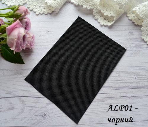 Подошва для обуви кукол черная ALP01