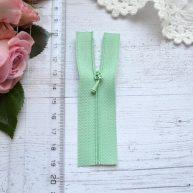 Молния для кукольной одежды 9см бледно-зеленая AZ905