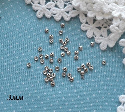 Пуговицы для кукольной одежды 3мм серебро