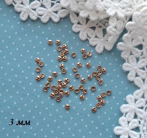 Пуговицы для кукольной одежды 3мм B004