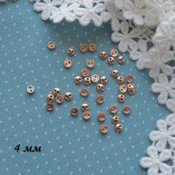 Пуговицы для кукольной одежды золото 4мм B008