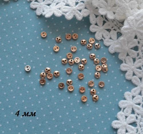 Пуговицы золото  4 мм • B008