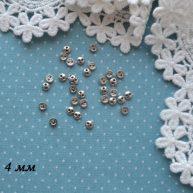 Пуговицы для кукольной одежды серебро 4мм B009