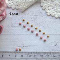 Хольнитены 4 мм розовые