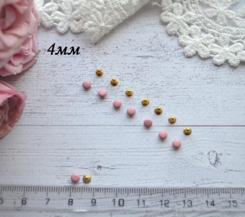 Хольнитены 4 мм розовые • H02