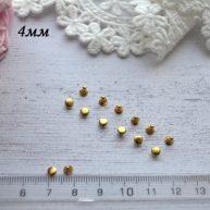 Хольнитены 4 мм золото