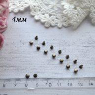 Хольнитены 4 мм черное серебро