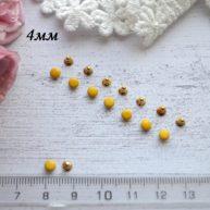Хольнитены 4 мм желтые