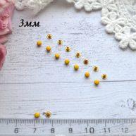 Хольнитены 3 мм желтые