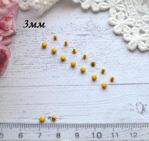 • Хольнитены желтые. Размер 3 мм Цена указана за 8 шт.