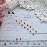 Хольнитены 3 мм розовые