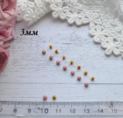 Хольнитены 3 мм розовые • H18