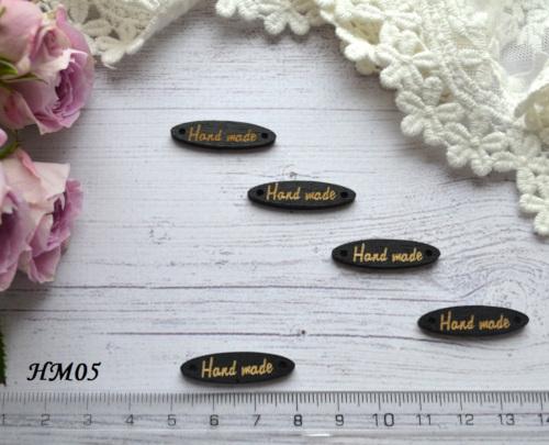 """Нашивка """"Hand Made"""" черная • HM05"""