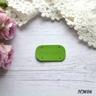 Нашивка «Hand Made» зеленая