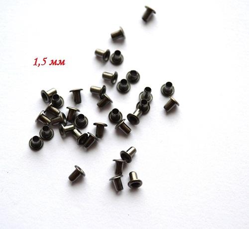 • Люверсы черное серебро. Размер 1,5 мм (диаметр отверстия) Цена указана за 10 шт.