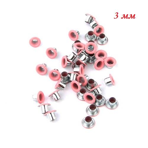 Люверсы розовые 3мм