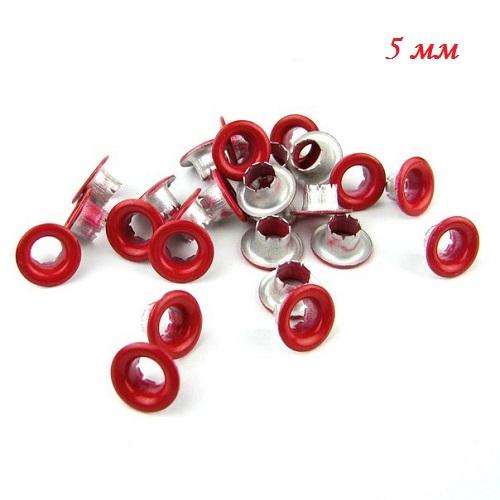 • Люверсы красные. Размер 5мм Цена указана за 10 шт.