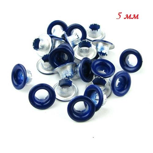 • Люверсы синие. Размер 5мм Цена указана за 10 шт.