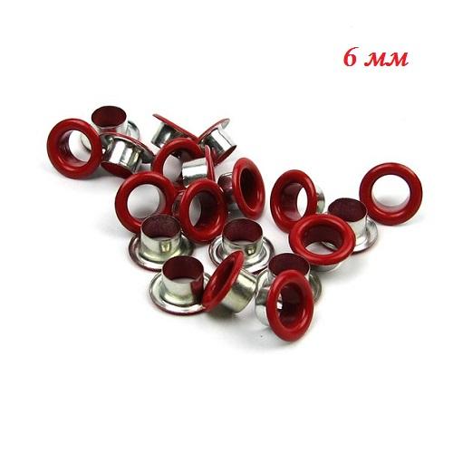 Люверсы 6 мм красные • L606